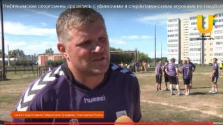 Нефтекамск. Учебно-тренеровочные сборы. август 2016